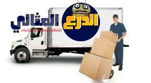 شركة نقل اثاث بالرياض *-