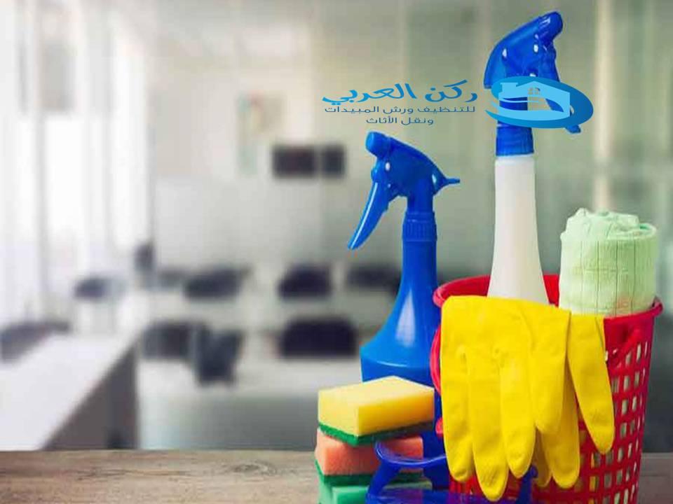 شركة تنظيف منازل عمالة فلبينية بالرياض