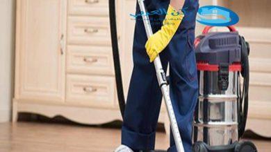 Photo of شركة تنظيف بالنبهانية  0533942977