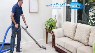 Photo of شركة تنظيف كنب بالنبهانية  0533942977