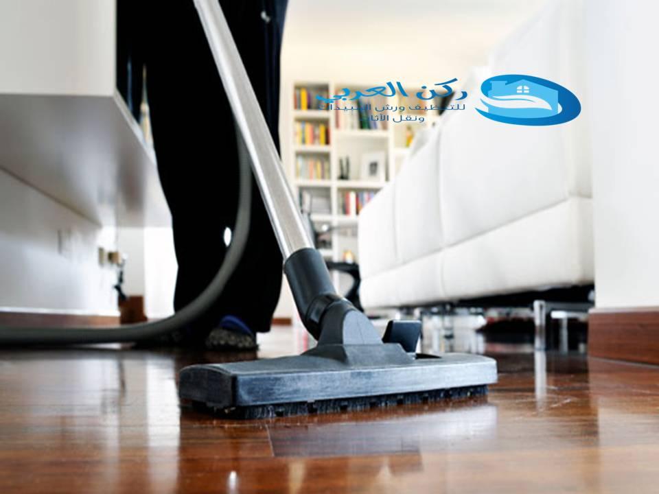 تنظيف فلل بالرياض عمالة فلبينية 0533942977
