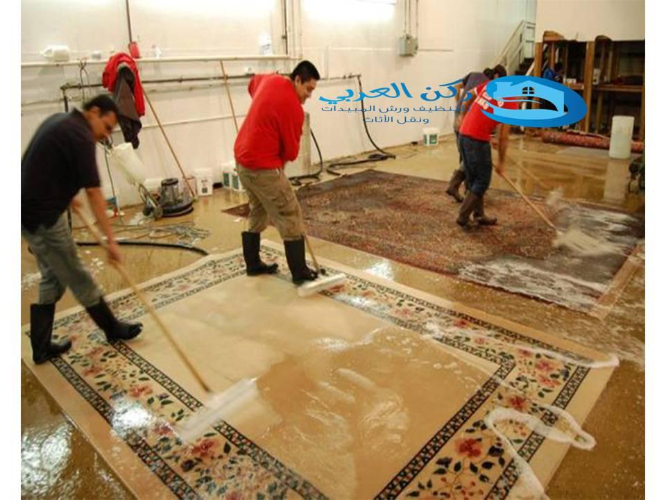 شركة تنظيف سجاد عمالة فلبينية