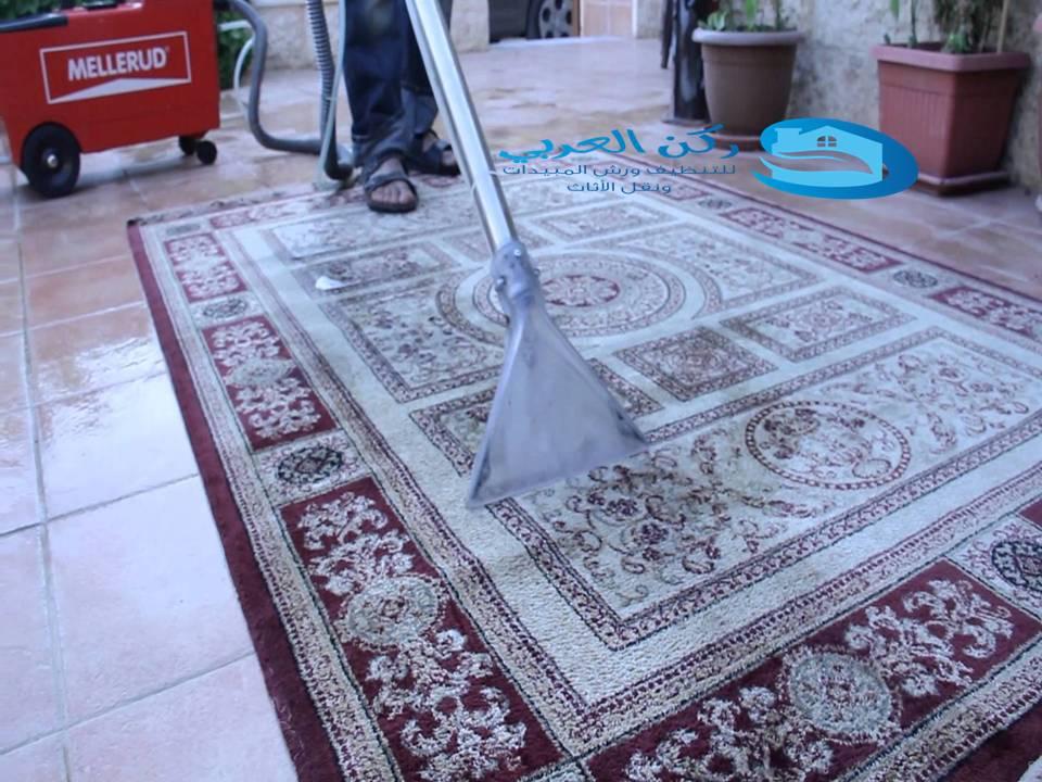 شركة تنظيف فرش سجاد بالرياض عمالة فلبينية