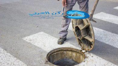 Photo of شركة تنظيف بيارات بالبدائع  0533942977