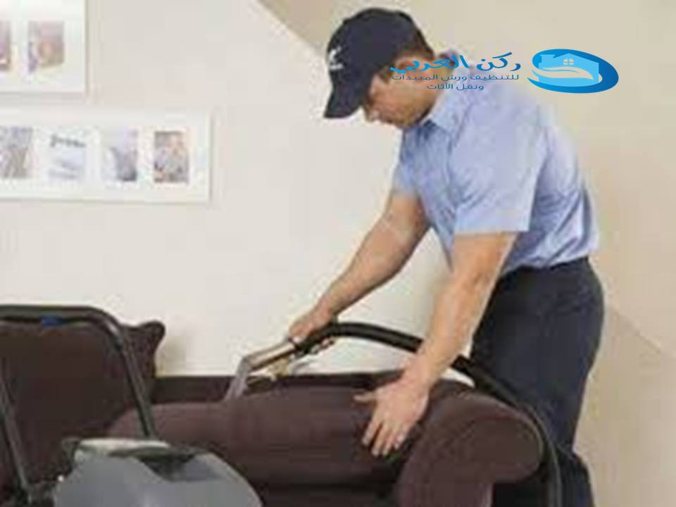 شركة تنظيف كنب بالبدائع  0533942977