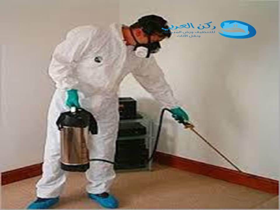 شركة رش مبيدات بالبدائع 0533942977