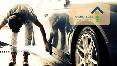 Photo of شركة غسيل سيارات متنقلة بالرياض 0582075929