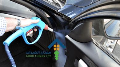 Photo of غسيل السيارات بالبخار بالرياض 0538878189