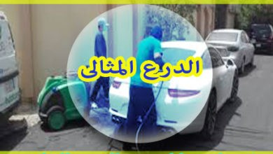 Photo of غسيل سيارات عند البيت بالرياض 0582075929