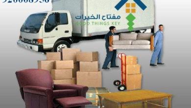 Photo of أفضل شركة نقل أثاث بالرياض 920008956