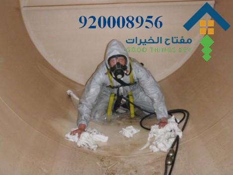 افضل شركة تنظيف خزانات بالرياض 920008956
