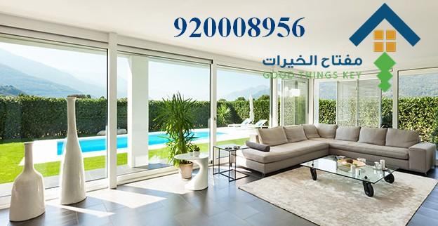 افضل شركة تنظيف فلل جنوب الرياض 920008956