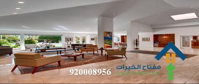 افضل شركة تنظيف فلل شرق الرياض 920008956