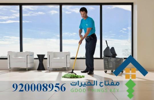افضل شركة تنظيف فلل شمال الرياض 920008956