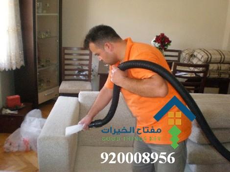 افضل شركة تنظيف كنب شمال الرياض 920008956