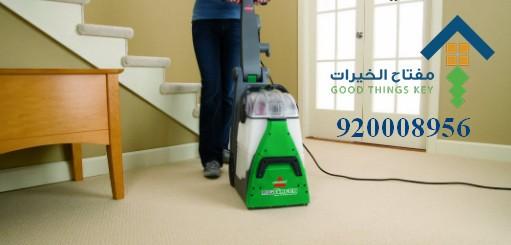 افضل شركة تنظيف منازل جنوب الرياض 920008956