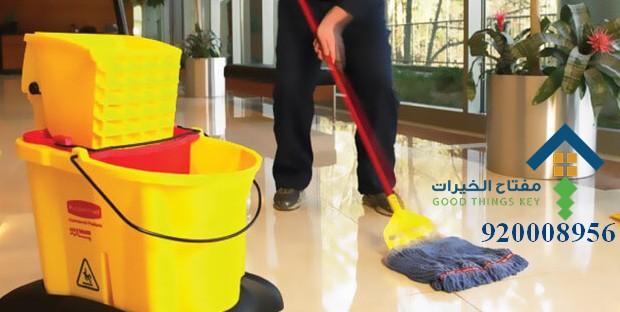 افضل شركة تنظيف منازل شمال الرياض 920008956