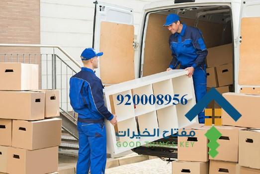 افضل شركة نقل اثاث شرق الرياض 920008956