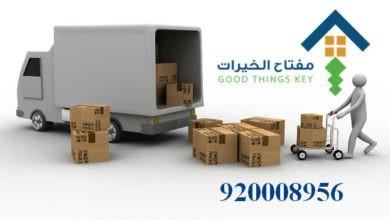 Photo of افضل شركة نقل اثاث شمال الرياض 920008956