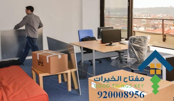 افضل شركة نقل عفش شمال الرياض 920008956