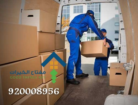 افضل شركة نقل عفش غرب الرياض 920008956