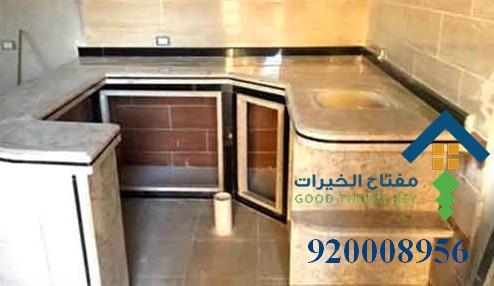 تلميع رخام دولاب المطبخ 920008956