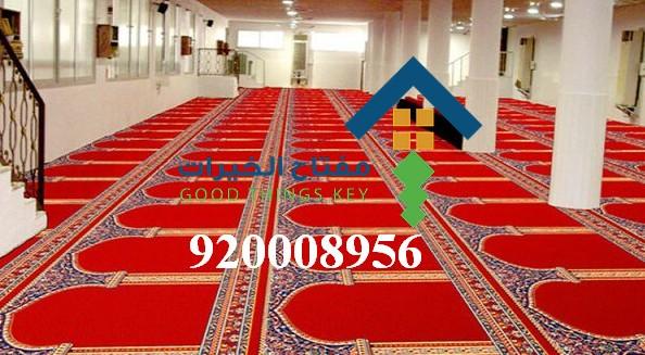 افضل شركة تنظيف مساجد بالرياض 920008956