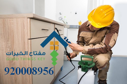 افضل شركة مكافحة الحشرات غرب الرياض 920008956