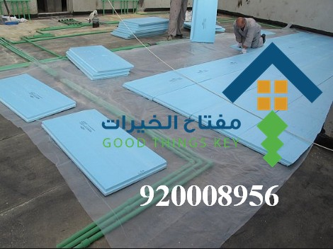 شركة عزل مائي شرق الرياض 920008956