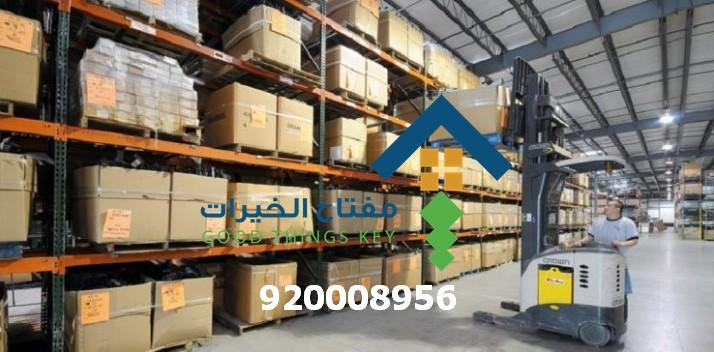 تخزين اثاث شمال الرياض 920008956