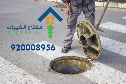 شركة تسليك مجاري شرق الرياض 920008956