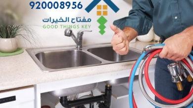 Photo of شركة تسليك مجاري شرق الرياض 920008956