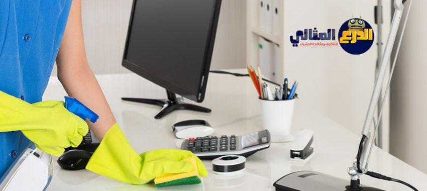 شركة تنظيف مكاتب بالرياض *-*-