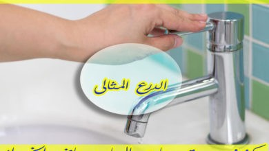 Photo of كشف تسربات المياه برياض الخبراء 920001963