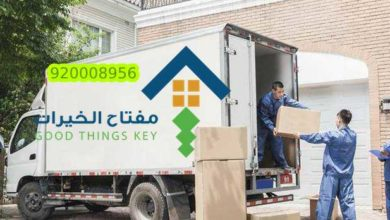 Photo of اسعار شركات نقل العفش بالرياض 920008956