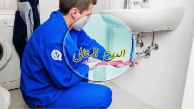 Photo of شركة كشف تسربات المياه بعنيزة 920001963