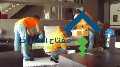 Photo of شركة تنظيف بيوت محروقة شرق الرياض 920008956