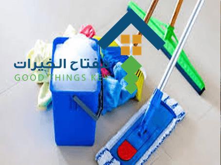 شركة تنظيف منازل محروقة بالرياض