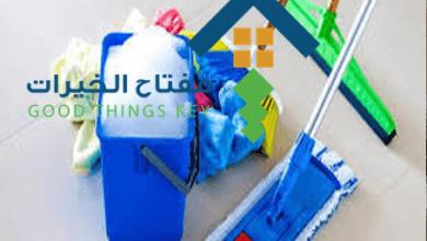 Photo of شركة تنظيف الفلل المحروقة غرب الرياض 920008956