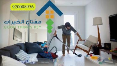 Photo of شركة تنظيف شقق محروقة جنوب الرياض 920008956