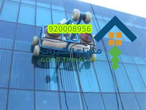 شركة تنظيف واجهات كلادينج جنوب الرياض