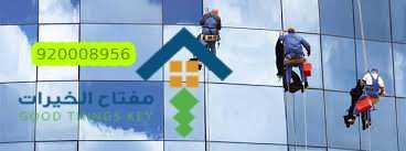 شركة تنظيف واجهات كلادينج شرق الرياض