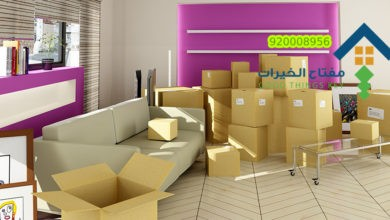 Photo of شركة نقل عفش خارج الرياض- 920008956