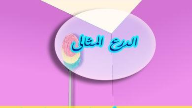 Photo of تنظيف الجدران من السواد 920008956